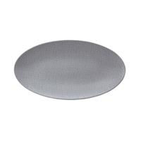 Seltmann L Fashion elegant grey Servierplatte oval 33x18 cm