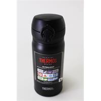 Thermos Ultralight Isolier-Trinkflasche mat black 0,35 Liter