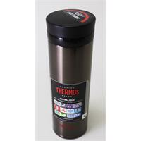 Thermos Ultralight Isolier-Trinkbecher hot chocolate 0,35 Liter