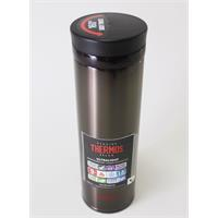 Thermos Ultralight Isolier-Trinkbecher hot chocolate 0,5 Liter